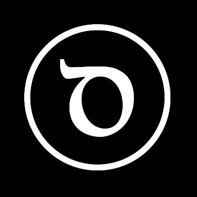 Dubhlinn Nua Publishing Logo